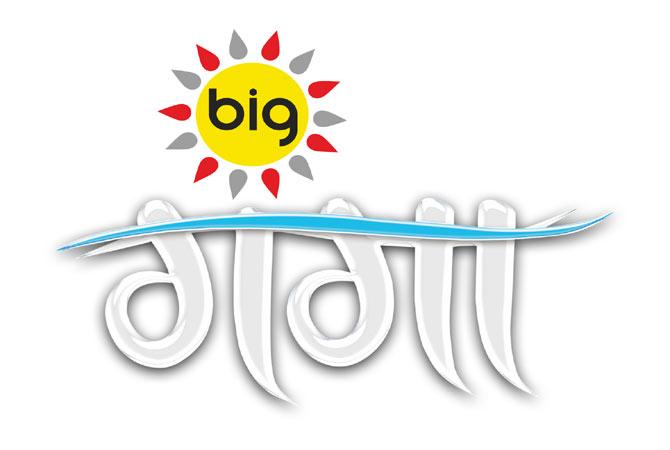 BIG-Ganga-Logo