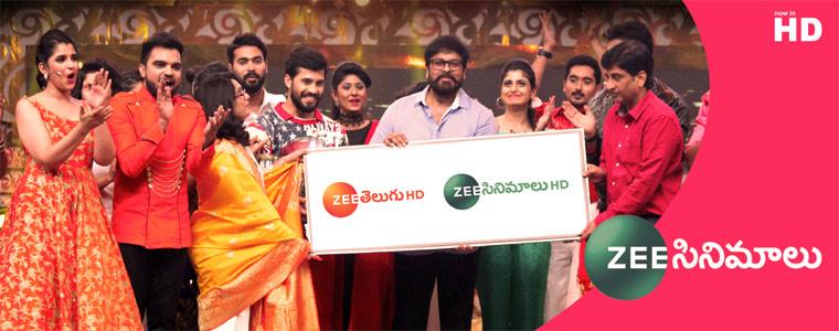 Zee Telugu and Zee Cinemalu refreshed brand