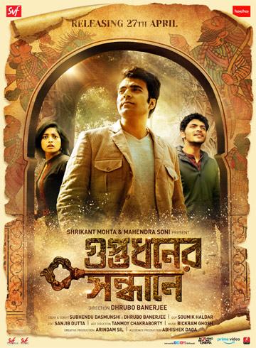 Guptodhoner Sondhane first poster