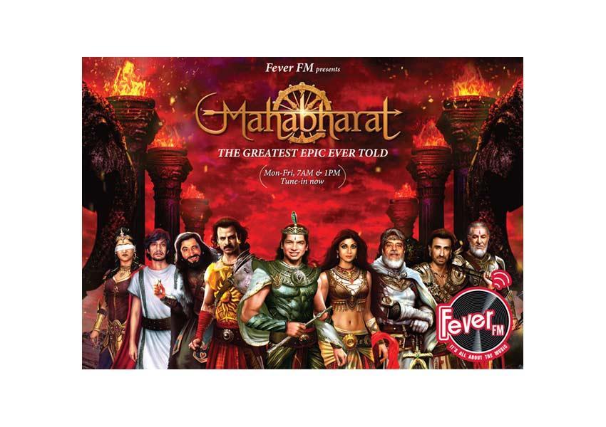 Fever FM Mahabharat