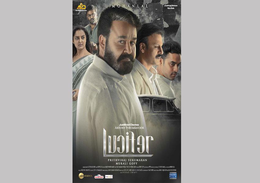 Malayalam cinema Lucifer