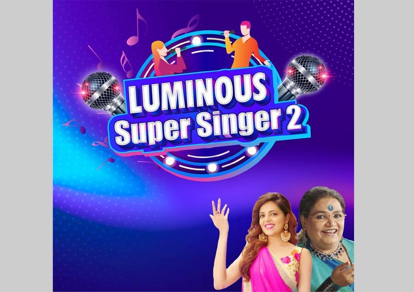 luminous_super-singer2