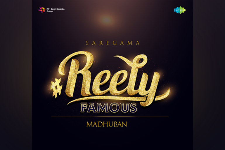 Saregama collaborates with Instagram to launch a first of its kind mega talent hunt contest - #ReelyFamous